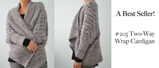 Knitting patterns for pdf download from SweaterBabe.com